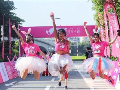 高颜值正能量 2018粉红女子跑广州开跑