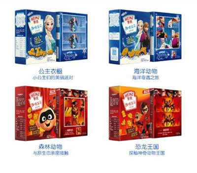 卡夫亨氏推出迪士尼限量趣味饼干,打造童趣食光450.png