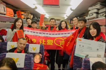 坚守春运公益,王老吉七年累计护送上万人返乡333.png