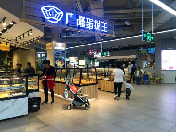 20190312家乐福华南区首家新概念时尚门店盛大开幕(新闻稿)3042.png
