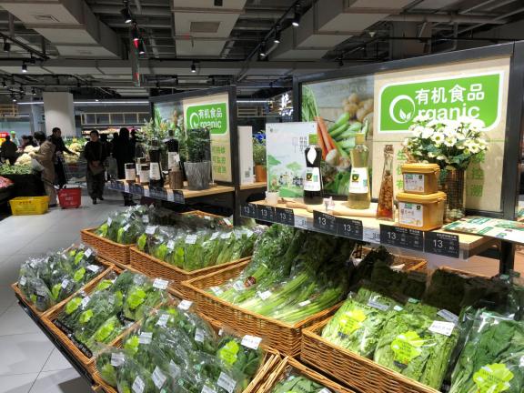 20190527家乐福新推有机系列 为消费者打造品质生活(金羊)686.png