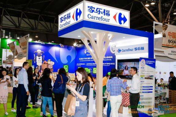 20190527家乐福新推有机系列 为消费者打造品质生活(金羊)959.png